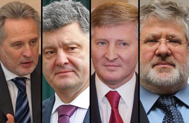 Мартыненко подтвердил факт встречи с Онищенко в Испании в 2016 году - Цензор.НЕТ 9839