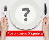 Какие страны больше всего покупают украинскую агропродукцию: интересная статистика