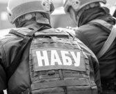 """""""Обнал"""" на правах человека. НАБУ расследует 100-миллионные выплаты Минюста по решениям ЕСПЧ"""