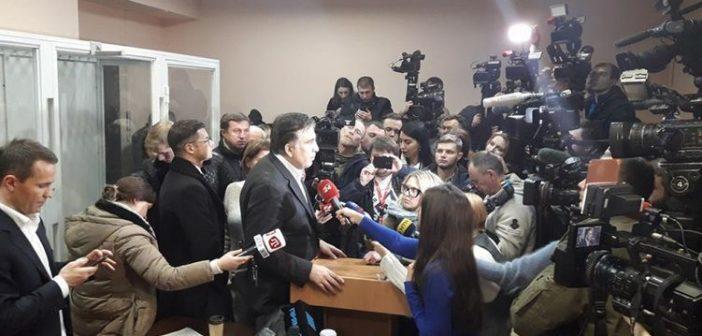 """Что общего между делом Михо и """"миллиардом Януковича"""". Как вербовали людей Курченко и охмуряли Саакашвили"""