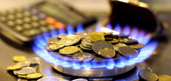 """""""Газовые котировки сошли с ума"""". Почему импортный газ для Украины дорожает и что теперь будет с платежками"""