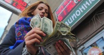 Украинцам для счастья нужно 3750 долларов в месяц