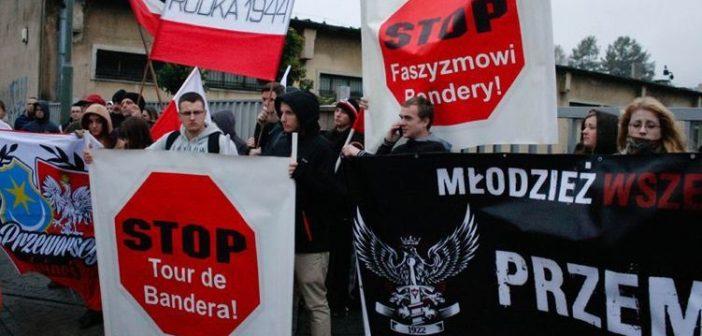 Не Бандерой единым. Как и против кого будет применяться на практике скандальный польский закон