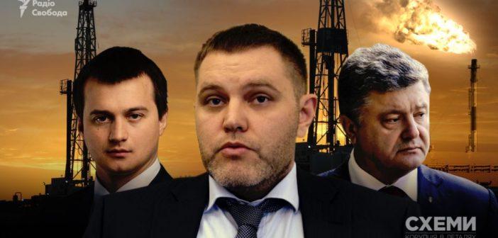 Новий газовий бізнес оточення Петра Порошенка