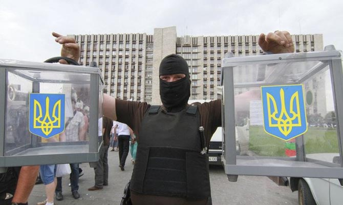 букмекеры на выборы в украине